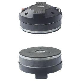 Biema BMH3402 драйвер 30Вт, 8Ом, Ф 34.4mm, 1.0KHz~20KHz, 105dB