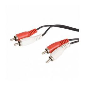 BURO BAAC024-1 2ХRCA (M)/2ХRCA (M) 1М черный, Межблочный кабель для подключения аудио аппаратуры, которая оснащена разъёмами RCA («колокольчик»)