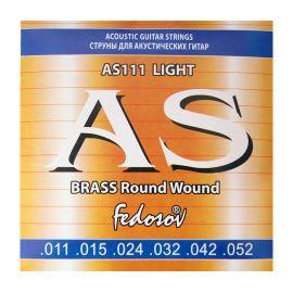 FEDOSOV AS111 Brass Round Wound Комплект струн для акустической гитары, латунь, 11-52