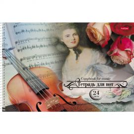 ХАТБЕР-М 24ТдН4Всп_18950 Тетрадь для нот 24 л. А4 Скрипка