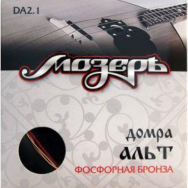 МОЗЕРЪ DA2.1 Комплект струн для домры альт, фосф.бронза