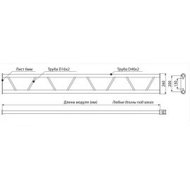 IMLIGHT P40-2000 Прямой модуль плоской конфигурации длиной 2000 мм