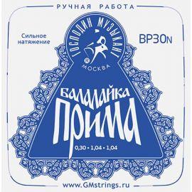 """ГОСПОДИН МУЗЫКАНТ BP30N Балалайка ПРИМА """"синяя"""" комплект струн.сталь ФРГ + калиброванный нейлон Savarez"""